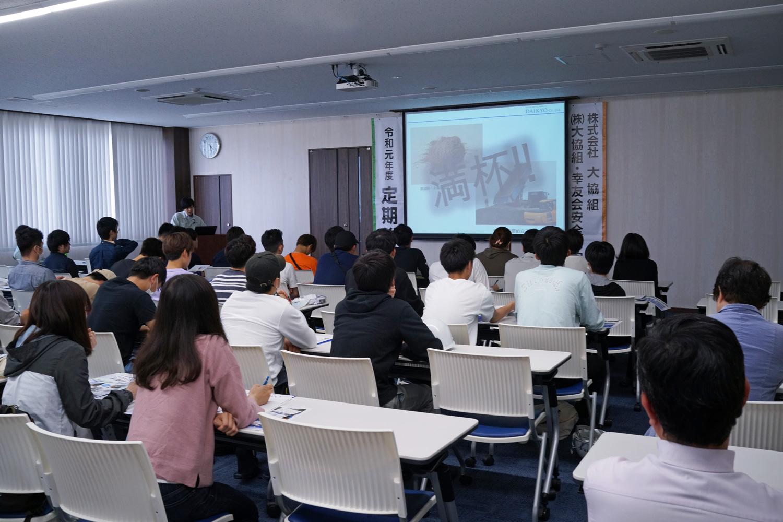 企業見学バスツアーfor鳥取大学🚌